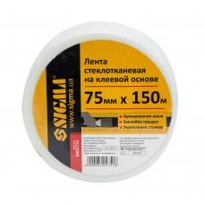 Лента стеклотканевая на клеевой основе 75ммх150мм Sigma (8402751)
