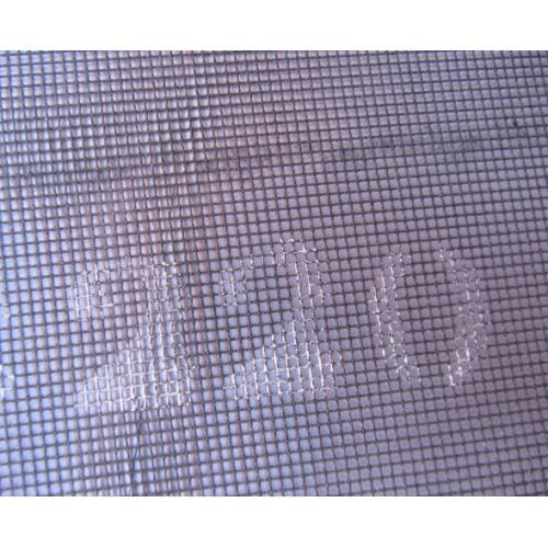 Сетка абразивная 220 | Sic