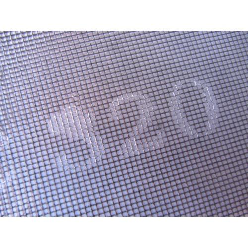 Сетка абразивная 320 | Sic