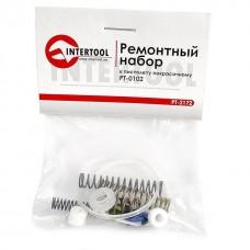 Ремонтный набор для PT-0102 15 едениц INTERTOOL PT-2172
