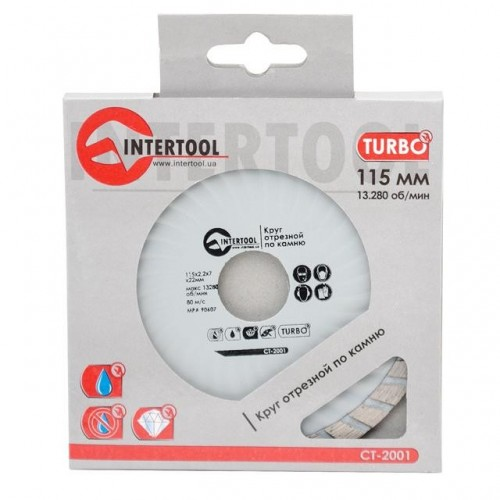 Диск отрезной Turbo, алмазный 115 мм, 16-18% INTERTOOL CT-2001, CT-2001, Диски отрезные с алмазной крошкой для УШМ