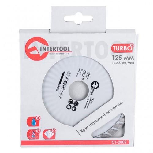 Диск отрезной Turbo, алмазный 125 мм, 16-18% INTERTOOL CT-2002, CT-2002, Диски отрезные с алмазной крошкой для УШМ