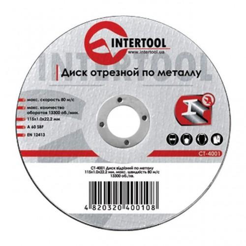 Диск отрезной по металлу 115x1,6x22,2 мм INTERTOOL CT-4003, CT-4003, Диски отрезные по металлу для УШМ