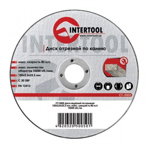 Диск отрезной по камню 115x2x22,2 мм INTERTOOL CT-5001, CT-5001, Диски отрезные по камню для УШМ