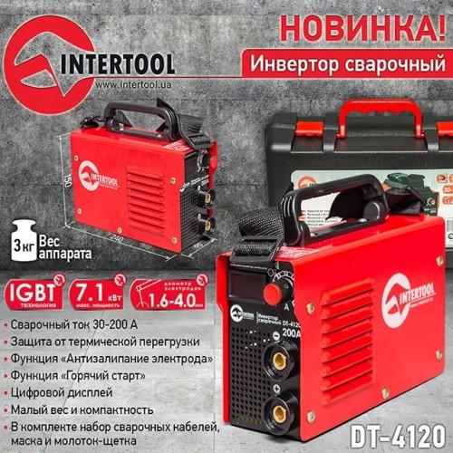 Инвертор сварочный 230 В, 30-200 А, 7,1 кВт INTERTOOL DT-4120, DT-4120, Инверторы сварочные