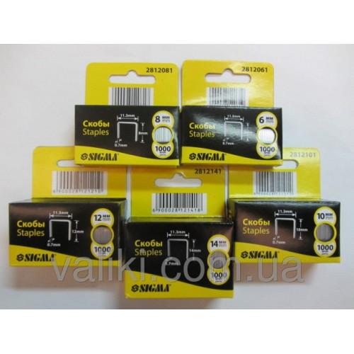 Скоба для степлера | 8 мм Sigma, Скоба для степлера | 8 мм Sigma, Степлеры и скобы