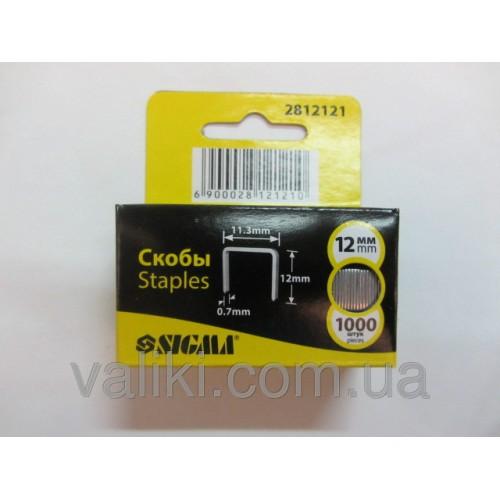 Скоба для степлера | 12 мм Sigma, Скоба для степлера | 12 мм Sigma, Степлеры и скобы