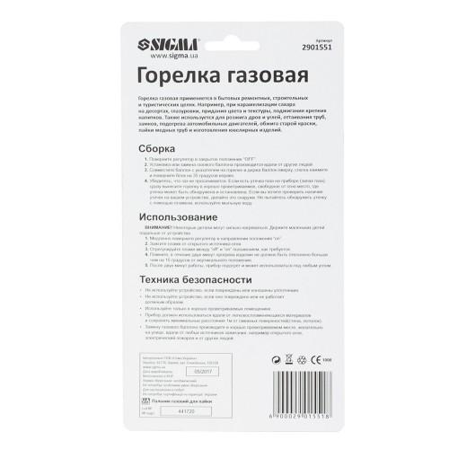 Горелка газовая для пайки Ø10мм 73г/час до 1350°C Sigma (2901551)