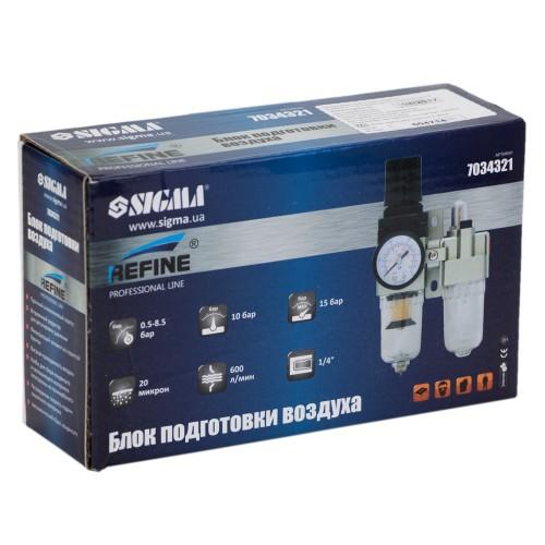 """Блок подготовки воздуха в сборе 600л/мин ¼"""" Sigma Refine (7034321)"""